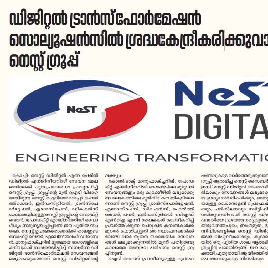 NeST Digital's expansion plans